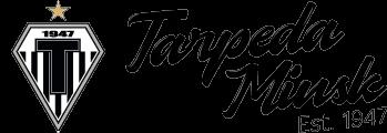Торпедо Минск