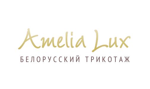 Амелия Стиль